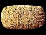 Lemuria and the Ancient Naacal Stone Tablets