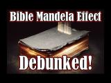 Mandela Effect: All Bible Verse Changes Debunked Completely