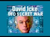 David Icke,  UFO Secret War