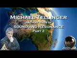 Michael Tellinger: Ancient Uses of Sound and Resonance (2/9)